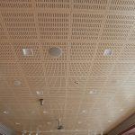 Akustik Tavan Panel Uygulamaları